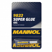 MANNOL Universal Multipurpose Grease MP-2 /Смазка 230 гр.